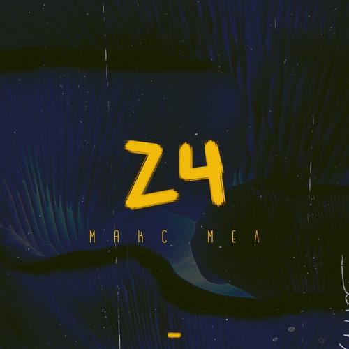 RaketaZa's avatar