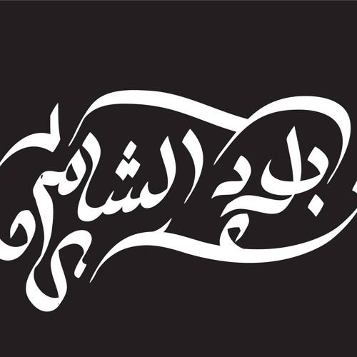 Bilad El-Sham's avatar