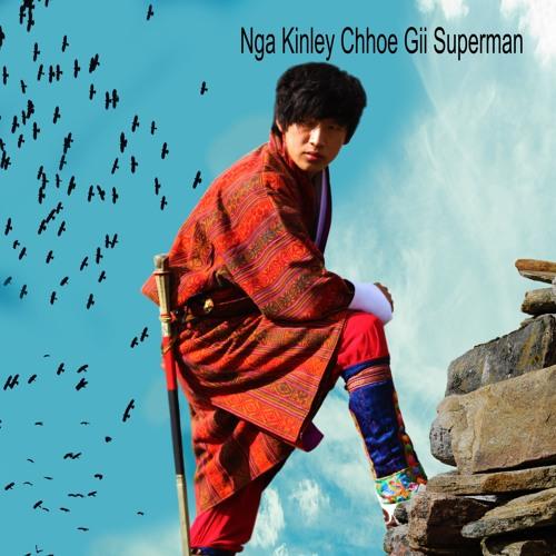 Kuenley Tshering Dorji's avatar