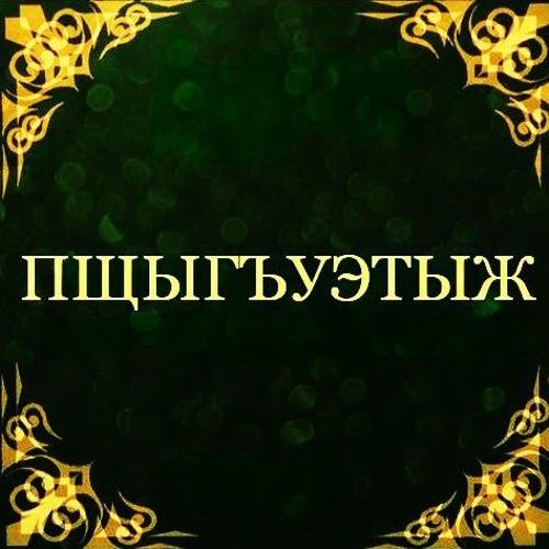 Пщыгъуэтыж Мумтаз -j's avatar