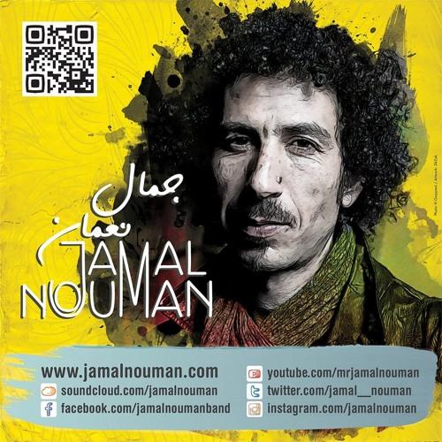 Jamalnouman's avatar
