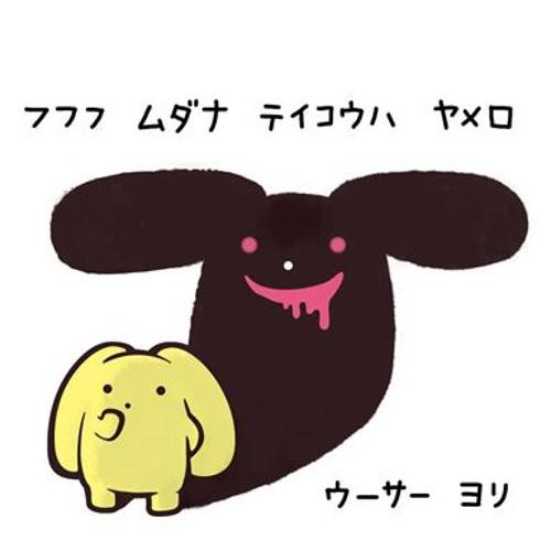 User 626180302's avatar
