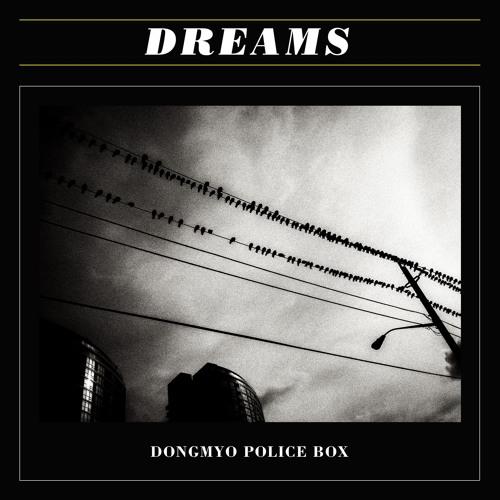 Dongmyo Police Box's avatar