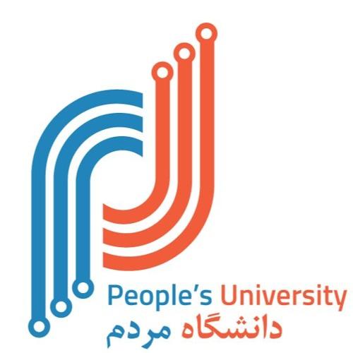 دانشگاه مردم's avatar