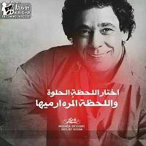 Abdalla Nagy's avatar