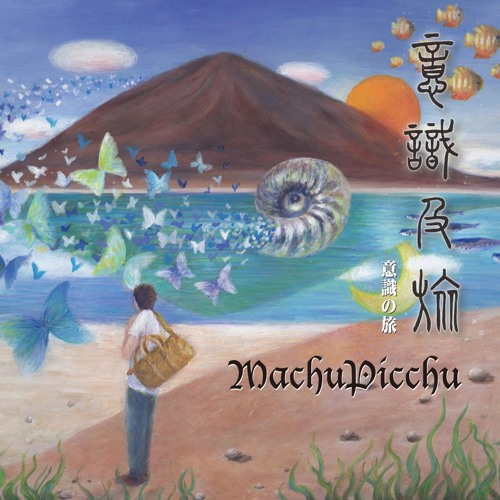 MachuPicchu's avatar