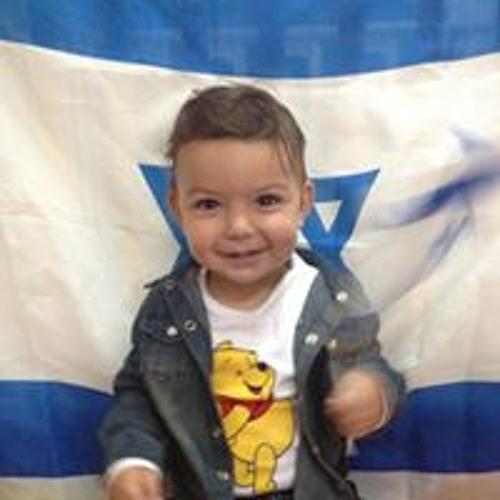 יסמין חקמון's avatar
