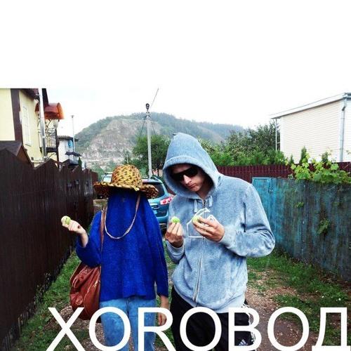 ХОRОВОД's avatar