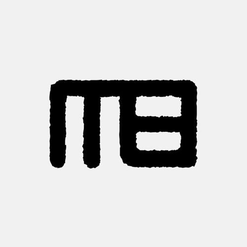 Mark Bash's avatar