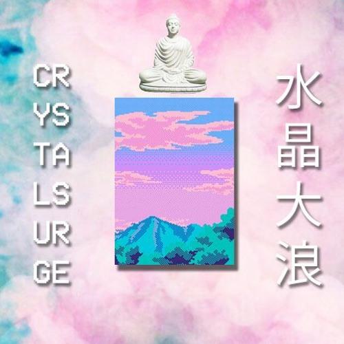 Crystal( ͡° ͜ʖ ͡°)SURGE's avatar