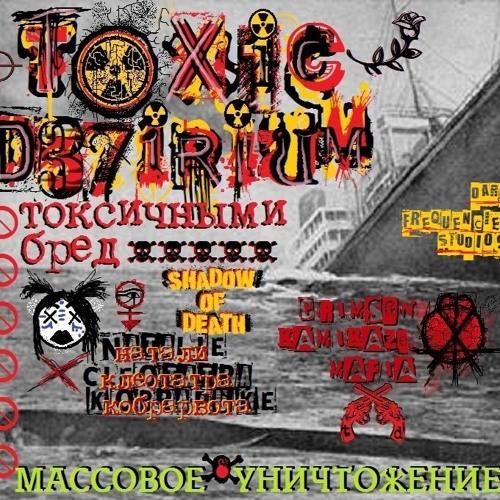 Toxic Delirium 3rd album's avatar