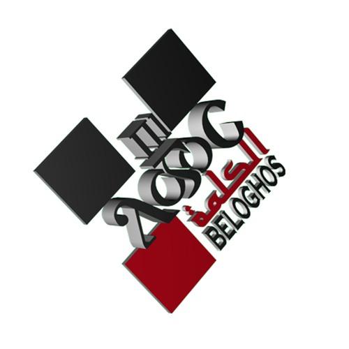 Beloghos Radio's avatar