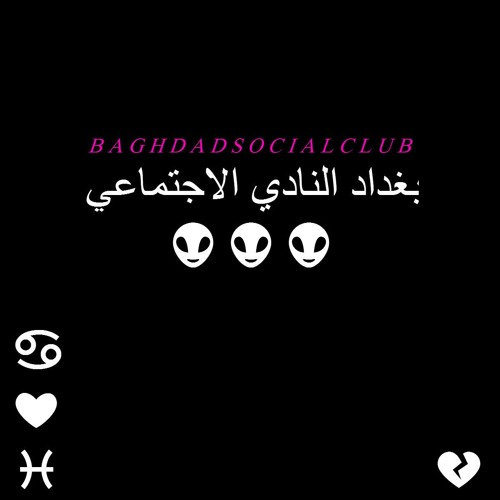 Baghdad Social Club's avatar