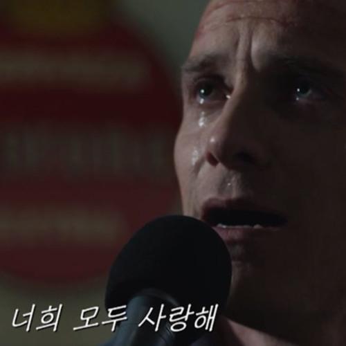Inyong Choi's avatar