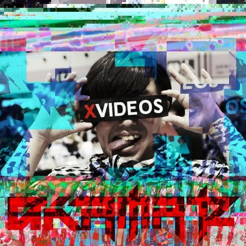 so-fram*c / DJ Akamatz's avatar