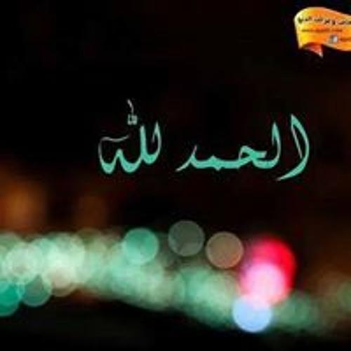 حمزه's avatar
