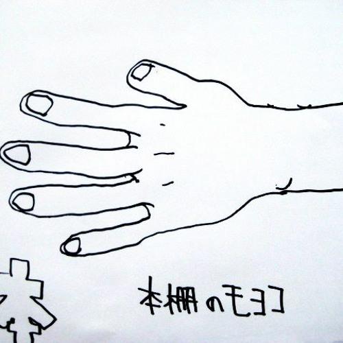 hondananomoyoko's avatar