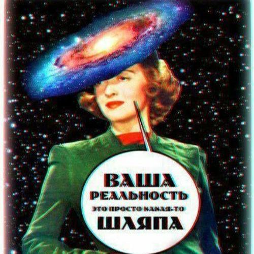 PravdaMatka's avatar