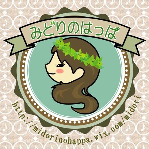碧-midori-'s avatar