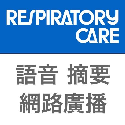 RCJournal Mandarin's avatar