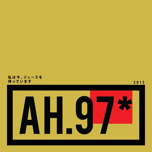 AH.0097's avatar