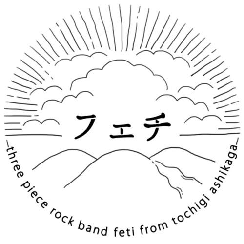 フェチ/FETI's avatar