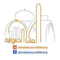 Almalak sound library