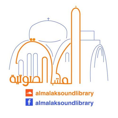 Almalak sound library's avatar