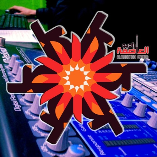 asima-online.net راديو العاصمة اونلاين's avatar
