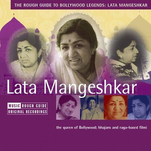 Lata Mangeshkar's avatar
