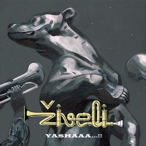 Ziveli Orkestar's avatar