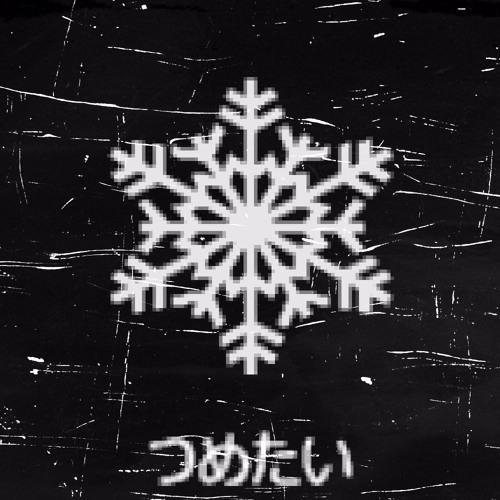 tsumetai (dead account)'s avatar
