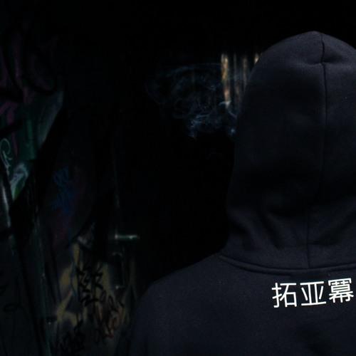 BLACKLIST^'s avatar
