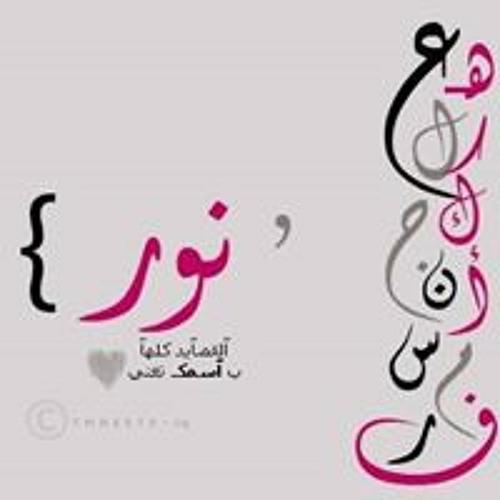 ع نوشته اسم فرشته حاج محمدرضا بذری-فرشته رو دلم اینو نوشته (سرود).
