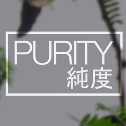 Purity's avatar