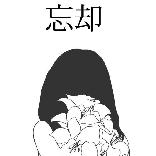 shiomi's avatar