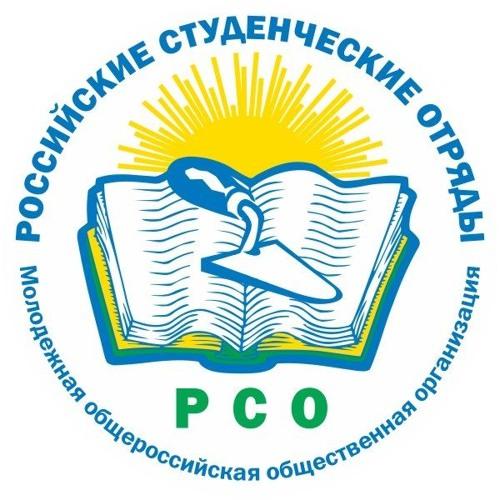 Песни РСО's avatar