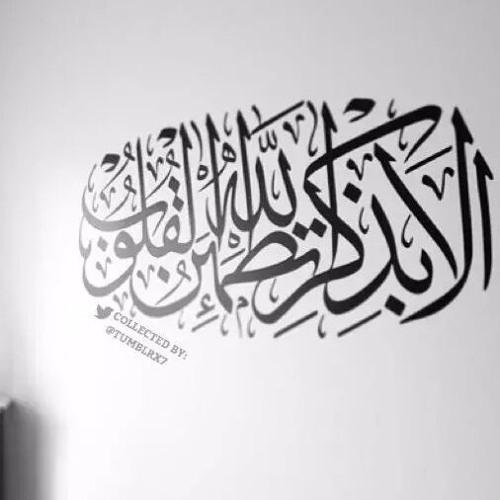 Abdulrahman mru's avatar