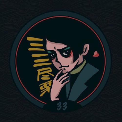 Ackerman Zzz's avatar
