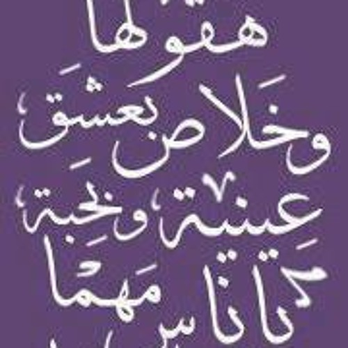 Bassem Alaa's avatar