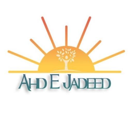 ahdejadeed's avatar