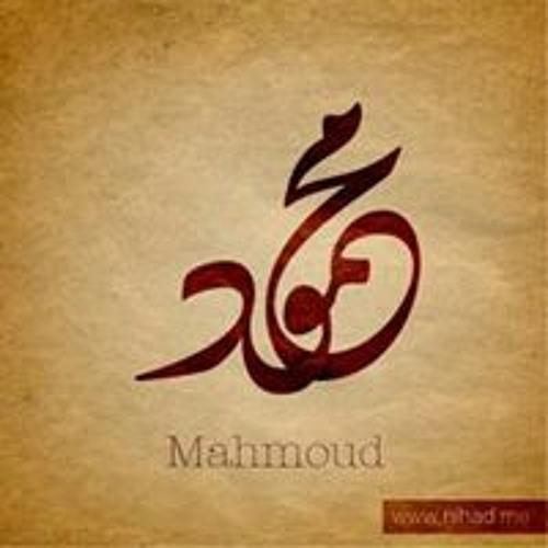 Mahmoud Hamdy's avatar