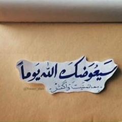 أسماء محمود