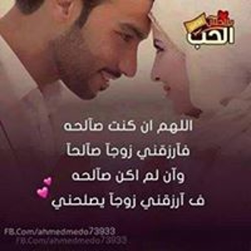 Rahma Ahmed's avatar