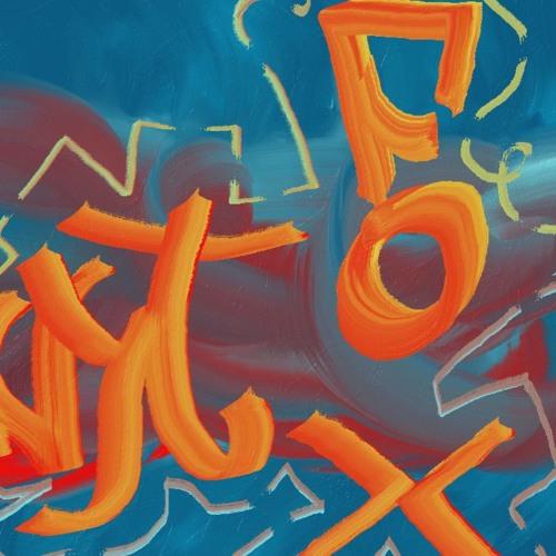 Nedwyt Fox's avatar