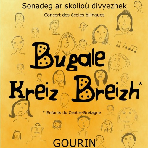 Bugale Kreiz Breizh's avatar