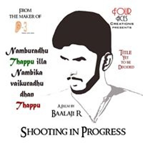 Baalaji Dhanush's avatar