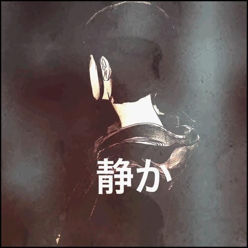 Najimu Beats なじむ's avatar