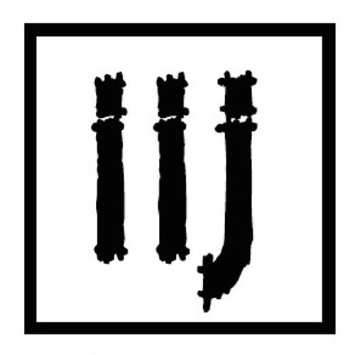 Henk van Hiijden's avatar