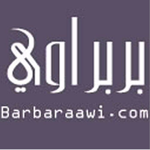 Barbaraawi's avatar